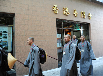 http://old.buddhism.org.hk/upload/editorfiles/2009.12.5_9.37.56_8180.JPG