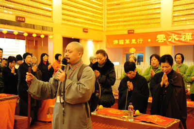 http://old.buddhism.org.hk/upload/editorfiles/2009.12.5_9.42.26_7946.JPG