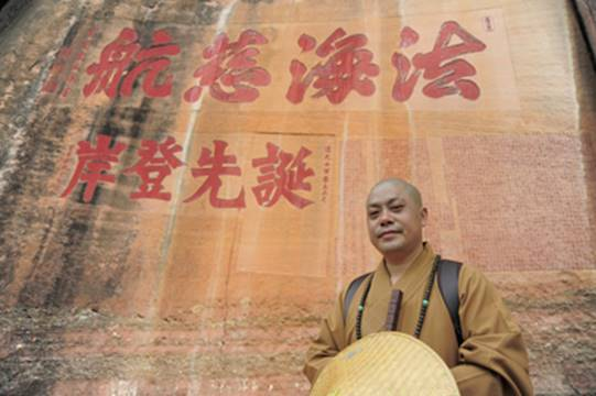 http://old.buddhism.org.hk/upload/editorfiles/2009.10.16_14.17.46_6714.JPG